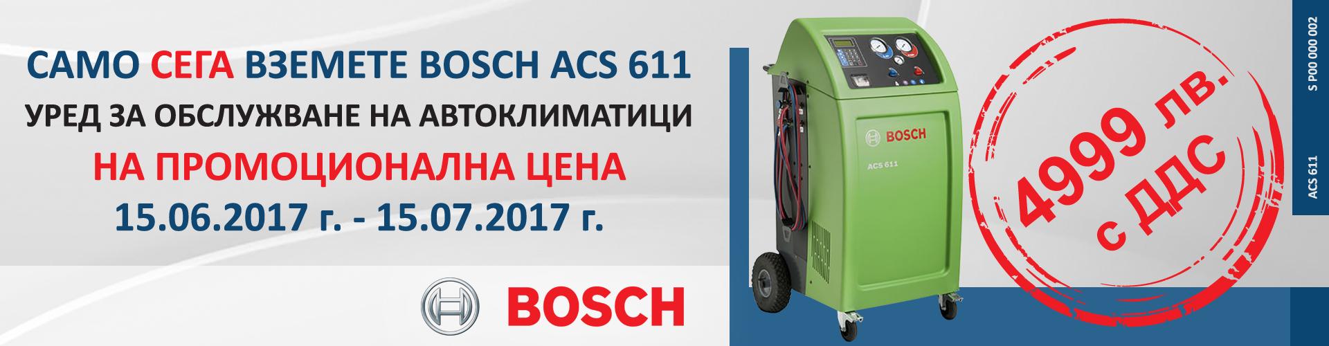 bosch_acs611.jpg