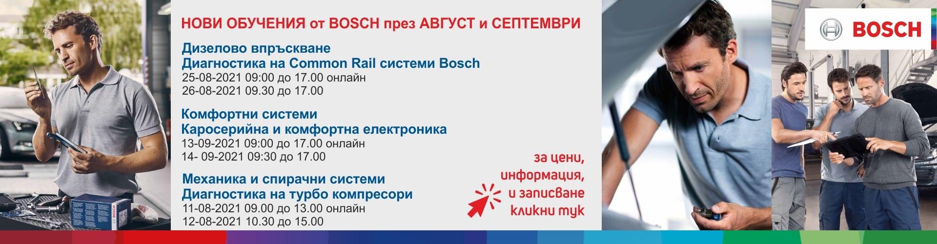 bosch_online_training_2021_august_september_banner.jpg