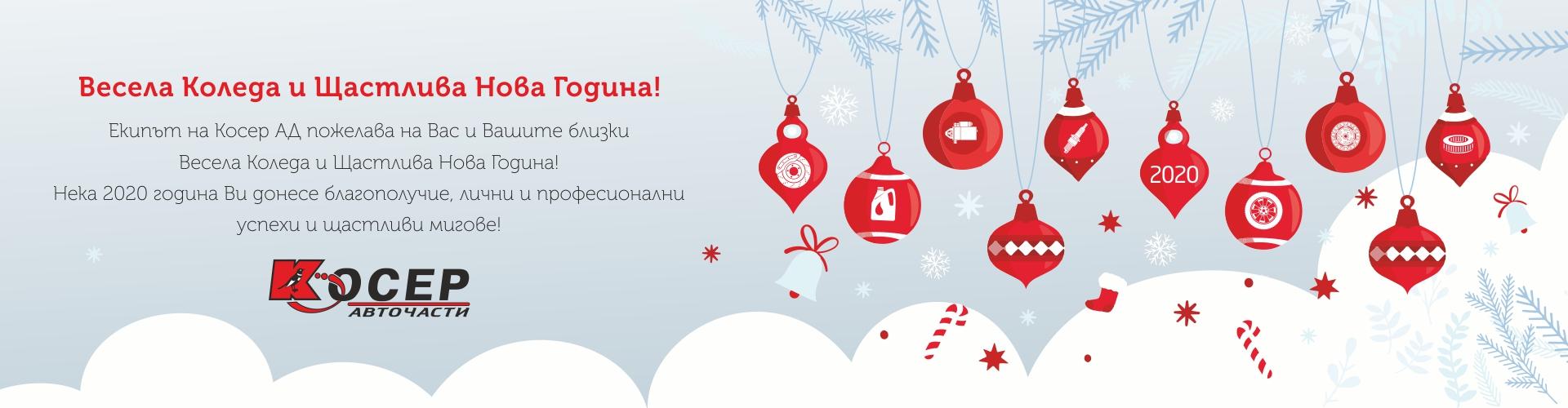 happy_new_year_2020.jpg