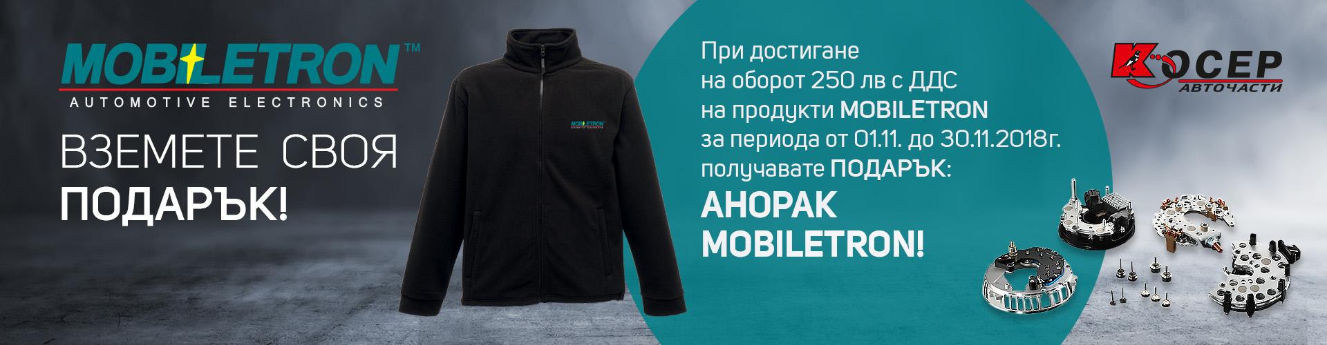 slider_mobiletron_november.jpg